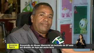Exposição lembra o Dia Nacional da Pessoa com Deficiência