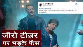 Zero Teaser: Salman Khan & Shahrukh Khan TROLLED over this Teaser | FilmiBeat width=