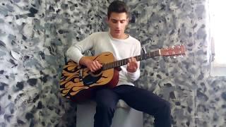 Slow J - Serenata (cover)