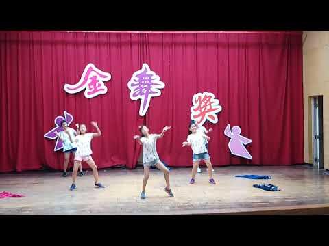 201811205年8班金舞獎比賽(2) - YouTube