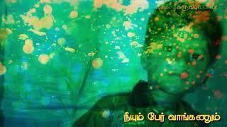 Aala pirantha maharasa - ஆளப்பிறந்த மகராசா -அமர்நாத் கருத்தனேந்தல்- Amarnath karuthanenthal