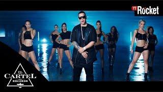 Daddy Yankee Shaky Shaky   Video Oficial (Al Reves).