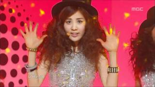 Girls' Generation - Show! Show! Show!, 소녀시대 - 쇼! 쇼! 쇼!, Music Core 20100130