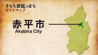 Download Video From Takikawa To Akabira