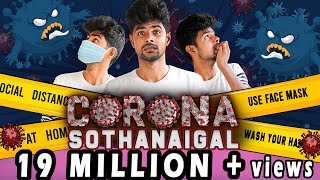 [MP4] Corona Sothanaigal Download | Micset Videos