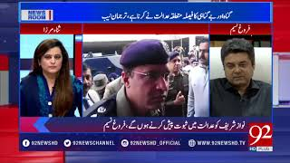 News Room - 22 February 2018 - 92NewsHDPlus