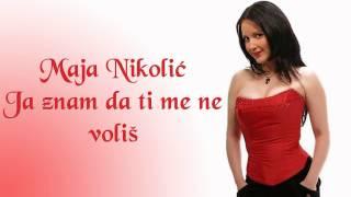Maja Nikolic - Ja znam da ti me ne volis - (Audio - Beovizija 2007)