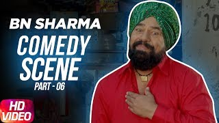 BN Sharma & Nirmal Rishi | Comedy Scene ( Part 6 ) | Lakeeran | Speed Records