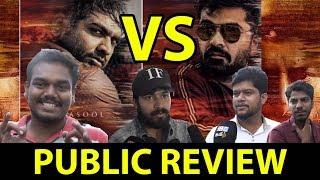 SImbu Fans VS Vijaysethupathi Fans CCV  Public Review   Chekka Chivantha Vaanam FDFS  