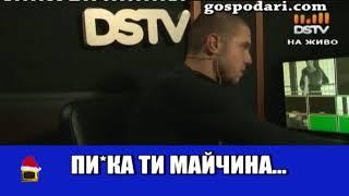 Нетърпелив зрител иска Шабан Шаулич и псува водещия