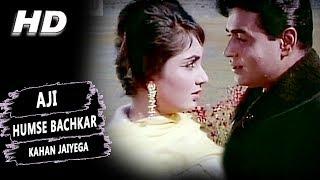 Aji Humse Bachkar Kahan Jaiyega | Mohammed Rafi | Arzoo 1965 Songs | Sadhana, Rajendra Kumar