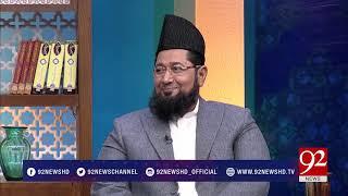 Subh E Noor - 02 February 2018 - 92NewsHDPlus