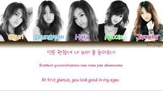 KARA (카라) – Mister (미스터) Lyrics (Han Rom Eng Color Coded) #TBS
