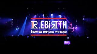 라비(Ravi) - Ravi's 1st Live party [R.EBIRTH] Lean on me(Stage with ESBEE)