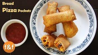 Bread Pizza Pockets - Veg Bread Pizza Snacks - ब्रेड पिज़्ज़ा पॉकेट्स - Easy Bread Pizza Recipe