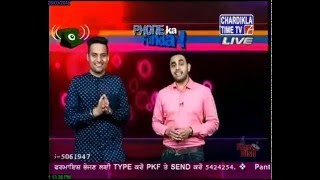 Anchor Aman - (LIVE SHOW )Phone ka Funda with HARJOT SINGH - PUNJABI SINGER at TIME TV