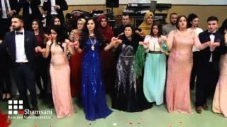 Neslihan & Murat-Kurdische Hochzeit-Dawata Mala Şerif´e Kemi Achern-Hezexi Musik-Shamsani Pro® Part2