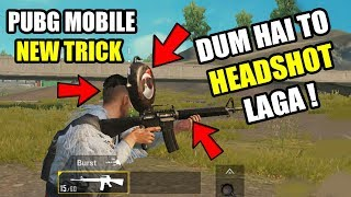 PUBG Mobile New tricks Cover your face with the help of pan ! Anti headshot trick !