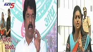 Bonda Uma VS MLA Roja | TDP Leaders Misbehave with Commissioner | TV5 News