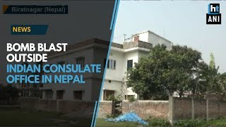 Bomb explosion outside Indian Consulate office in Nepal