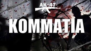 ΑΚ-47 - Κομμάτια (Tus, Άρχο) - Official Audio Release