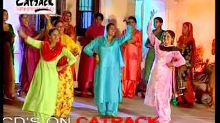 MAJHA MALWA DOABA   Gidha Punjabana Da   Punjabi Marriage Songs   Traditional Punjabi Wedding Music
