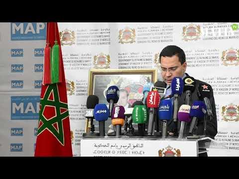 Video : Mustapha El Khalfi dresse le bilan de la Conférence sur les migrations
