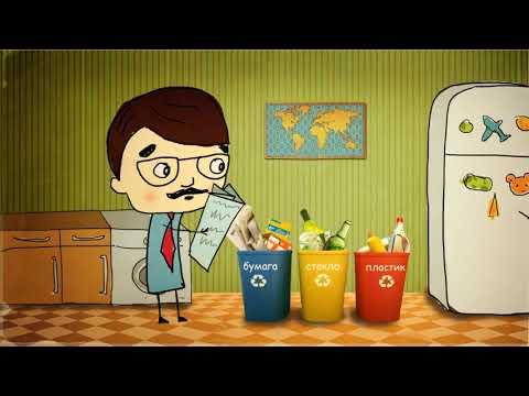 Разделяйте мусор