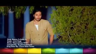Batain ye kabhi na Khamoshiyan HD Video   Video Dailymotion