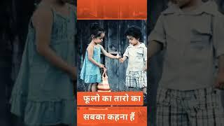 Ek hazaro mai meri behna hai || Rakshabandhan special || whatsapp status