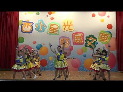 01.三年級-擁抱世界擁抱你 - YouTube