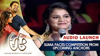 Suma faces competition from upcoming anchors || A Aa Audio Launch || Nithin || Samantha || Trivikram