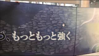 「羽生結弦選手にバナーを送ろう」A Banner for Yuzu – Making Of