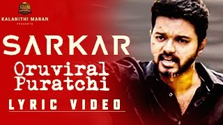 Sarkar - Oruviral Puratchi Official Single Song | Thalapathy Vijay | Reaction