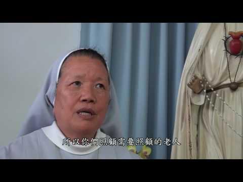 聖瑪爾大女修會