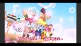 YO-KAI Watch (요괴워치) The Movie: Korean Intro SUB OUTDATED