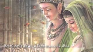 บทสวดมนต์ ขอขมาพระรัตนตรัยanurakdhamma]