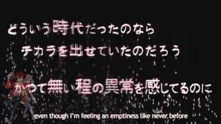 【Akasaki Minato / 赤咲 湊】Glucagon / グルカゴン 【CeVIO カバー】