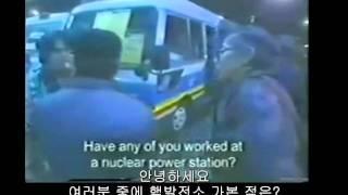핵발전소긴자 Nuclear Ginza : 은폐된 피폭노동. 일본의 핵발전소 노동자