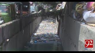 Lahore | NA-124 encounters pathetic sanitation conditions | 15 July 2018 | 92NewsHD