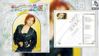 Natasa Djordjevic - Avanturista - (Audio 1994)