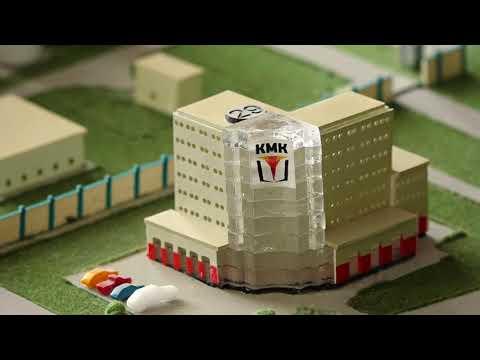 Развитие ИМЗ - строительство нового завода в Красном Сулине