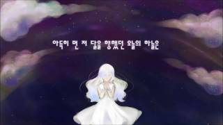 [꿍짤] 「회전하는 하늘토끼」 한국어 개사하여 불러보았다.