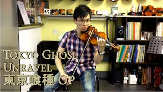 "Tokyo Ghoul OP - ""unravel"" TV Size - 東京喰種OP - Violin Cover By Kalun Chan - With Violin Sheet Music"