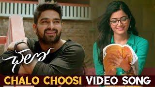 Choosi Chudangane Video Song   Chalo Movie   Naga Shaurya,Rashmika Mandanna   Silver Screen
