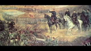 """TSK Armoni Mızıkası - Turkish Military Song : """"Plevne Marşı"""""""