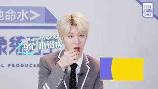 [ENG] Idol Producer Idol's Secret: Fan Chengcheng's lie detector test and word guessing game