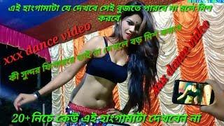 Hot xxx Noipur Open Dance hungama width=