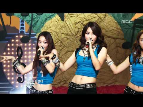 kara-wanna-music-core-20090808-mbckpop