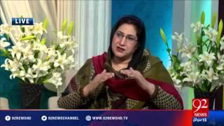 Subh e Noor - 25-03-2016 - 92NewsHD